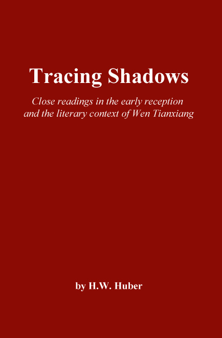 Tracing Shadows